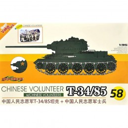 D9158 1:35 CHINESE...